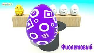 Яйца с Сюрпризом  Магия и Волшебная Палочка. Видео для детей. Волшебство ТВ