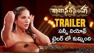 Raja Narasmiha Movie Official Trailer | Mammootty | Sunny Leone |  Jagapati Babu | Jai