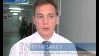 видео МБА Финансы Коллекторы. Звонок должнику