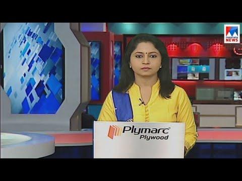 പ്രഭാത വാർത്ത | 8 A M News | News Anchor - Veena Prasad | January 16, 2018