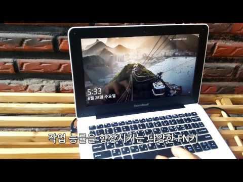 가벼운노트북 아이뮤즈 스톰북11 imuz StormBook11