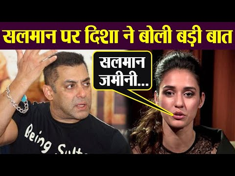 Bharat actress Disha Patani opens up on  her chemistry with Salman Khan  FilmiBeat Mp3