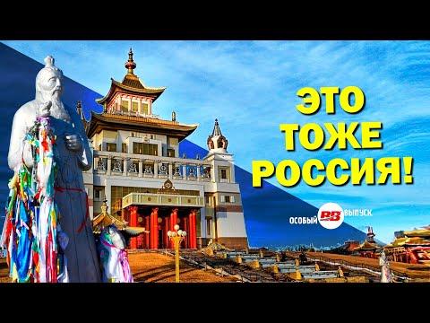 5 городов России,