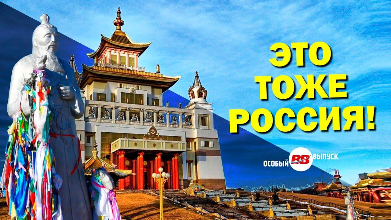 5 городов России, восхитивших Forbes. Что они не разглядели
