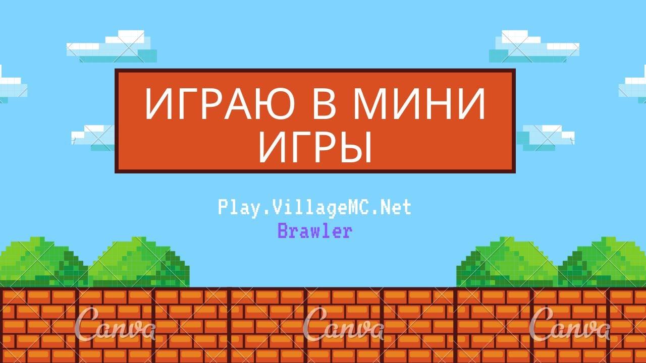 майнкрафт play apk net