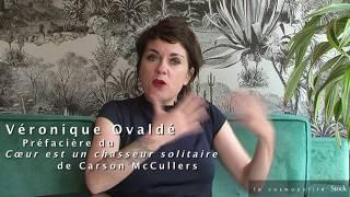 Véronique Ovaldé x Carson McCullers