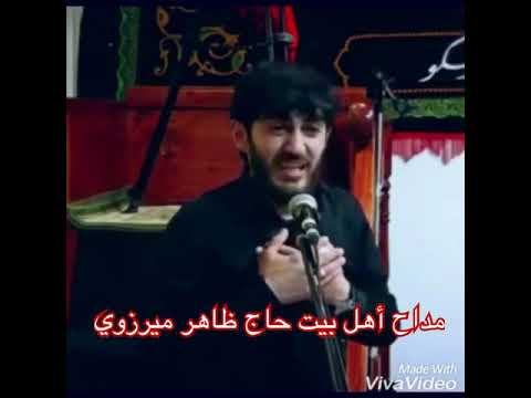 Haci Zahir mirzevi qisa whatsapp ucun