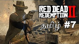 Red Dead Redemption 2 Live Part 7 Lolgamer Tamil