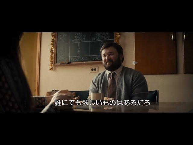 『テッド・バンディ』ハーレイ・ジョエル・オスメントの出演シーン