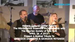 A MUSICAL TRIBUTE TO GIORGOS ZAMBETAS G. MITSAKIS
