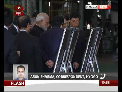 PM Modi visits Kawasaki Heavy Industries Plant in Hyogo