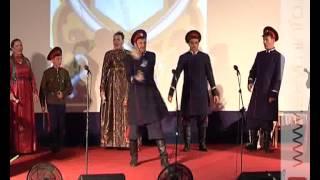 «Православная Россия» в традициях казачества
