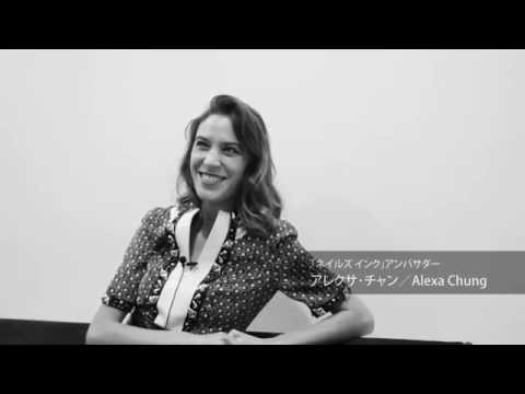 Marie Claire Style Japan interviews Alexa Chung