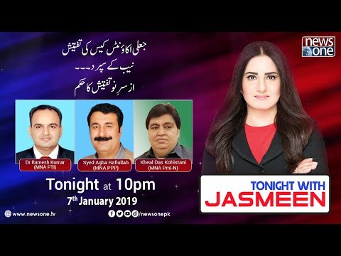 Tonight with Jasmeen | 7-January-2019 | Supreme Court | Bilawal Bhutto