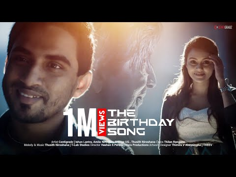 The Birthday Song - Centigradz
