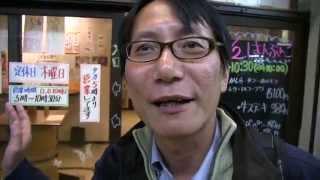 立ち飲み3分映像。 第3回は阪神電車、杭瀬「1/2 はんぶんこ」。 毎日新...