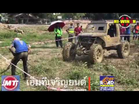 CREW Charity off road challenge (Malaysia) 2018 EP3/8