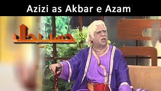 Azizi as Akbar e Azam | Hasb-E-Haal | 12 Mar 2015