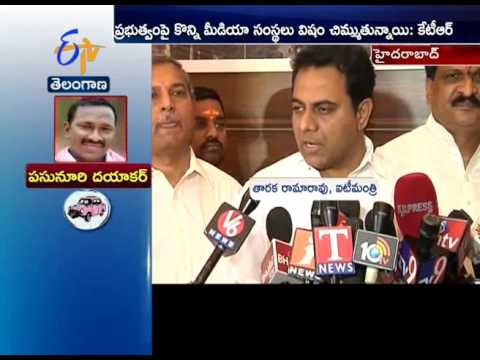 Minister KTR Says Thanks To Warangal Public For By Poll Verdict