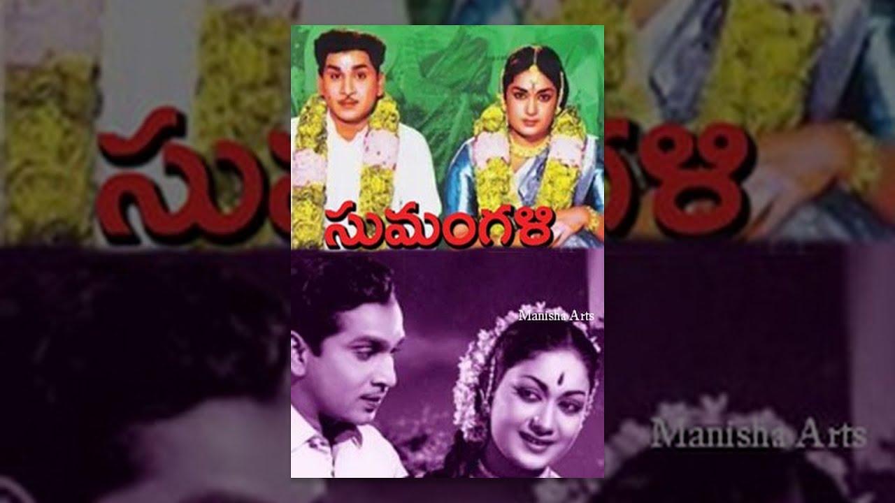 Sumangali Telugu Full Movie