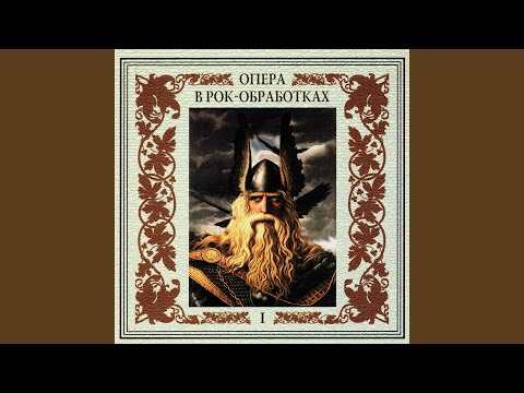 Top Tracks - Orchestra Of The Golden Light