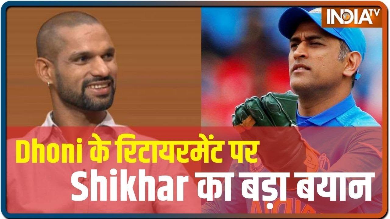 Aap Ki Adalat: Shikhar Dhawan has his say on MS Dhoni's retirement