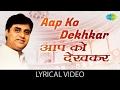Aap Ko Dekhkar Dekhta Reh Gaya with lyrics | आप को देखर देखता रह गया के बोल | Live With Jagjit Singh