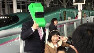 北海道新幹線、開業1年 予想超える229万人が乗車