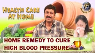 Home Remedy to cure High Blood Pressure (With English subtitles & captions in 162 Languages)