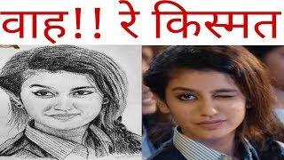 South Actress Priya Prakash Varrier Viral Video Oru Adaar love song se famous hue Priya