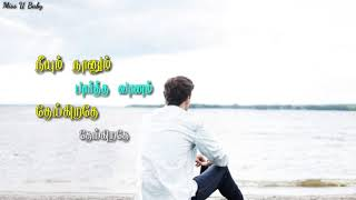 Neeyum Naanum | Sindhubaadh | Tamil WhatsApp Status | Vijay Sethupathi | Yuvan Shankar Raja