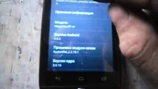 разлочить мегафон логин(http://www.youtube.com/watch?v=sGc5DMJrPfU это ссылка на бесплатную разлочку и ваш телефон будет работать со всеми сетями..., 2013-05-14T02:10:02.000Z)