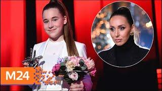 Смотреть видео Победа в конкурсе дочки Алсу вызвала волну гнева - Москва 24 онлайн