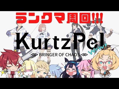 KurtzPel Asia G rank  YouTube Live 71