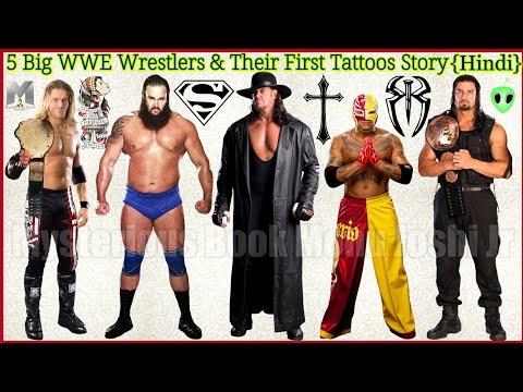 5-बड़े-wwe-सुपरस्टार्स-और-उनके-पहले-टैटू-की-कहानी-|-big-wwe-wrestlers-&-their-first-tattoo-story