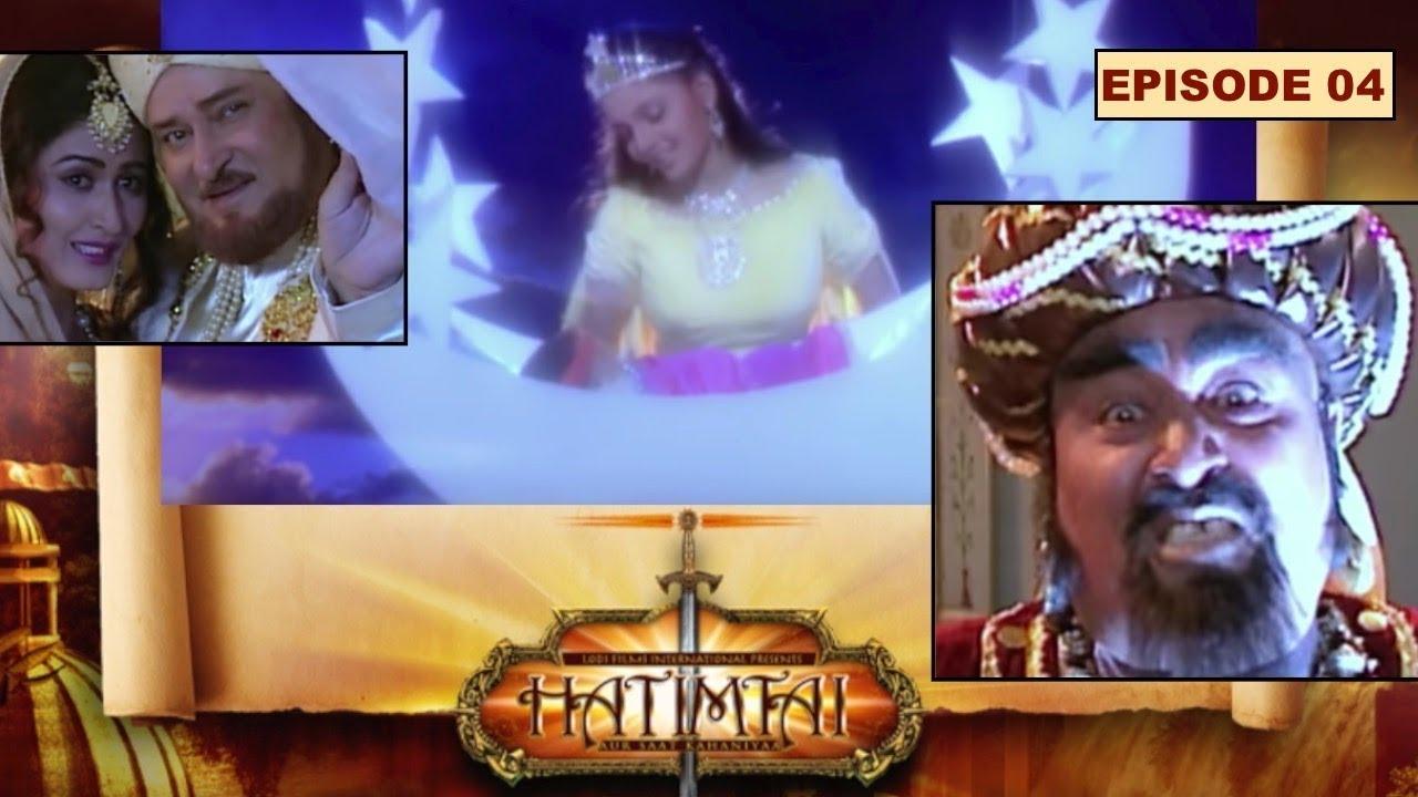 Hatim tai episode 14 download | Search hatim episode 41