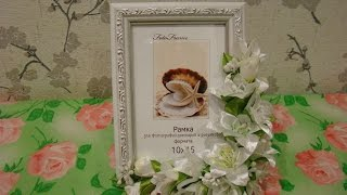 рамка-белая лилия