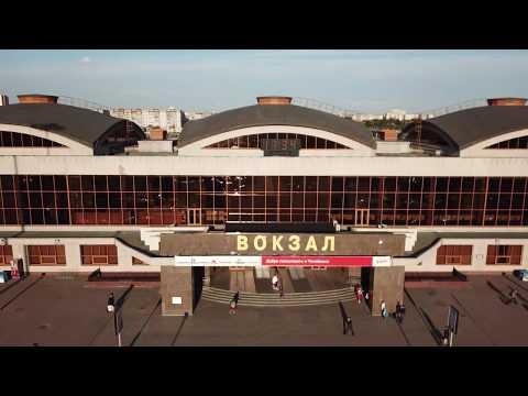 Ж. Д. Вокзал. Съёмка с дрона.  г. Челябинск.