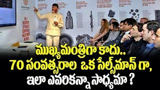NRI's post on Chandrababu's Dubai Visit becomes Viral||CBN with Dubai Investors#ChetanaMedia