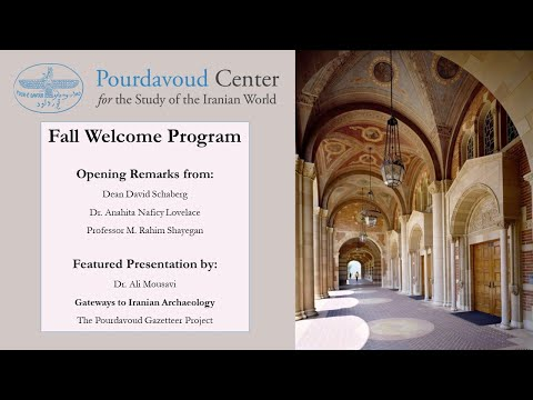 Thumbnail of Fall Welcome 2020: Gateways to Iranian Archaeology video