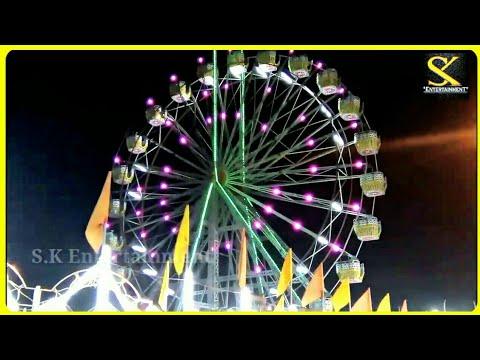 रानीगंज पीरबाबा मेला 2018 # 04 # Different types of Rides in Raniganj, Peer Baba Mela 2018
