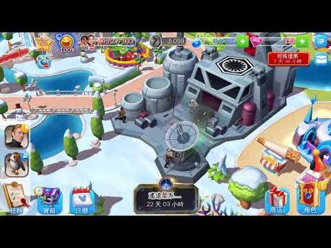 STAR WAR Fighting Scene@Disney Magic Kingdoms