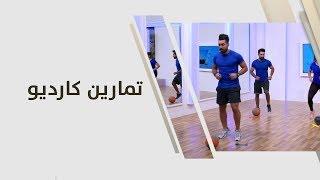 تمارين كارديو - احمد