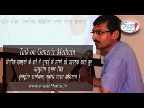 A interactive session among people and Ashutosh Singh on Generic medicine.