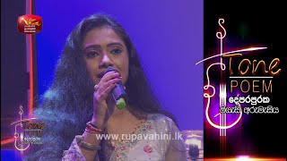 Kabhi Shaam Dhale @ Tone Poem with Subuddhi Lakmali Thumbnail