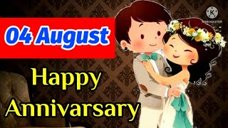 13september Happy Anniversary status Cake Images WhatsApp Status,Wedding Anniversary Wishes,Greeting