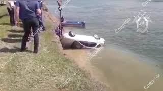 СКР - автомобиль упал в Дон