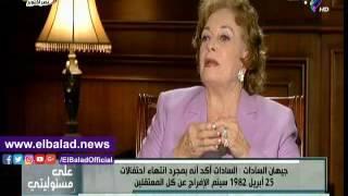 جيهان السادات: اعتقالات سبتمبر 81 منعت الجماعات الإسلامية من الاستيلاء على الحكم .. فيديو