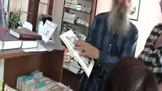 Библиотеки страны. №7. 2012. Игнатий Лапкин