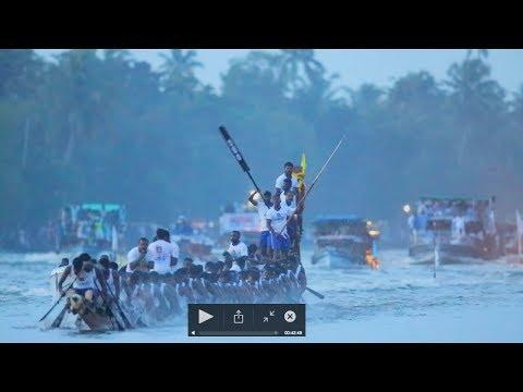 Nehru Trophy Boat Race 2017, Alappuzha